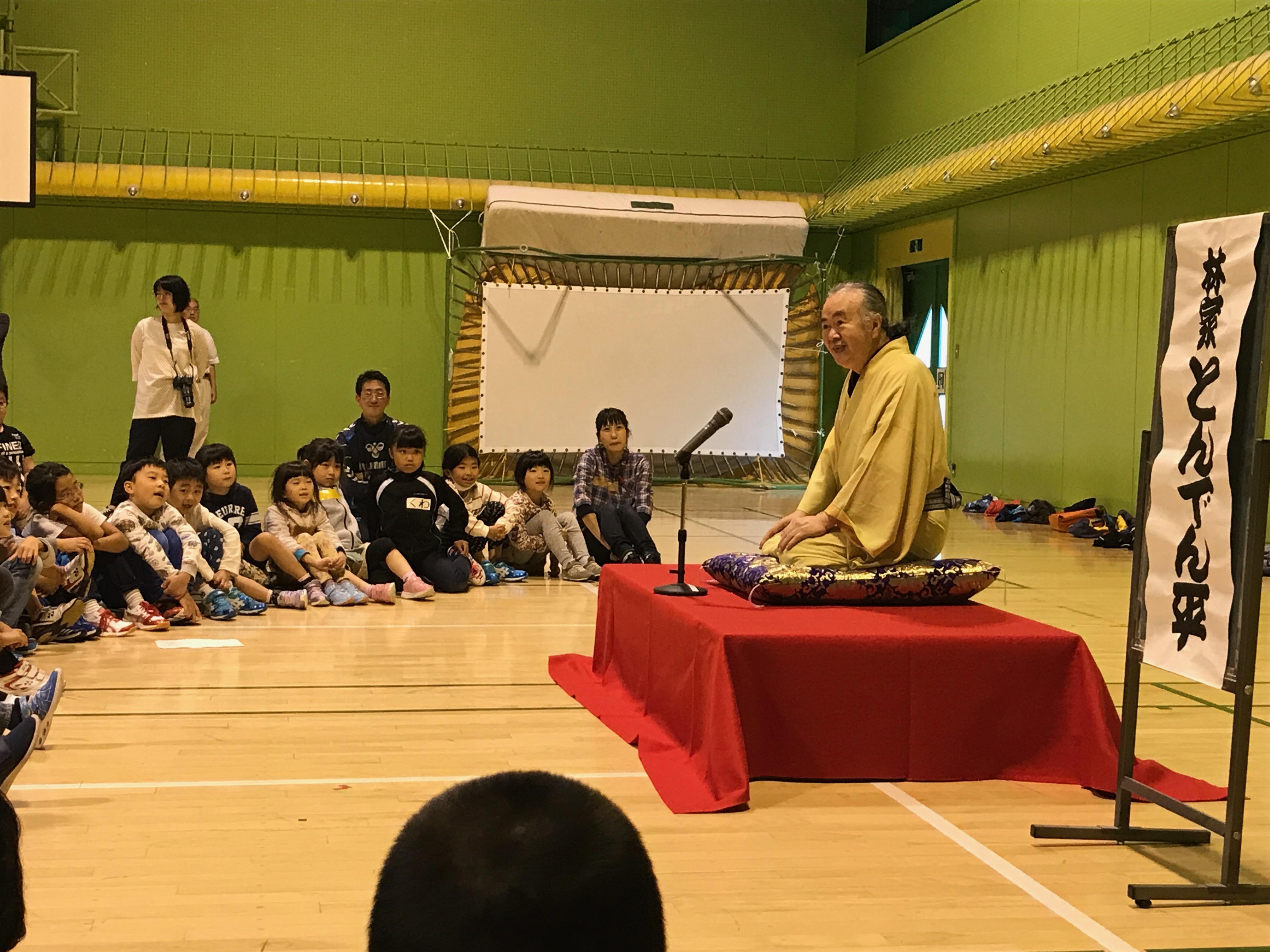 十勝の新得町富村牛小中学校落語家林家とんでん平師匠のどこでも落語寄席を開催させていただきました。
